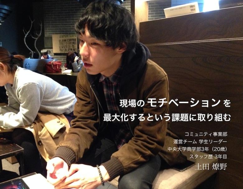 interview_001