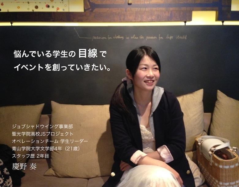 interview_002
