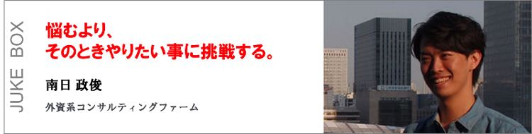 banner_008