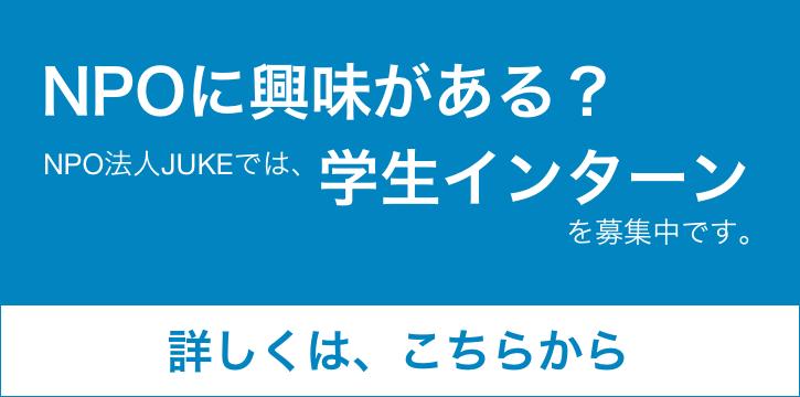 201504_採用